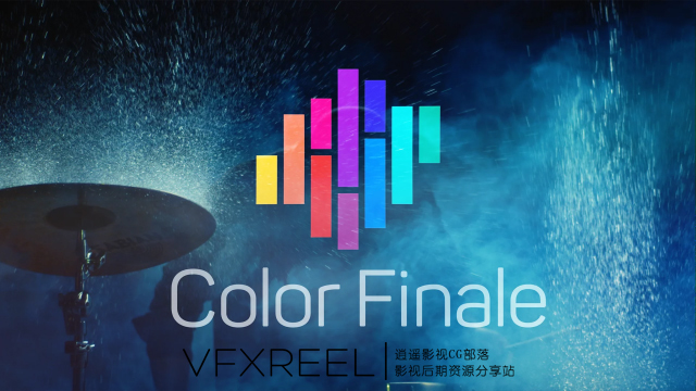 Color-Finale FCPX插件:ColorFinale V1.8.2+ASCEND LUTS预设 电影颜色分级调色插件