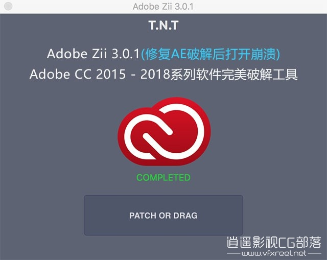 Adobe-Zii-3.0.1-for-Adobe-CC-2015-CC-2018 Adobe Zii 3.0.4/Anticloud r3 for Adobe CC 2018 Win/Mac最新破解工具
