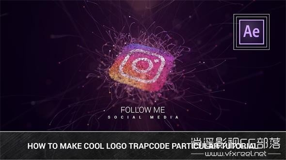 How-To-Make-Cool-Logo-Trapcode-Particular-Tutorial AE教程:粒子线条飞散汇聚标志logo动画 Cool Logo Tutorial