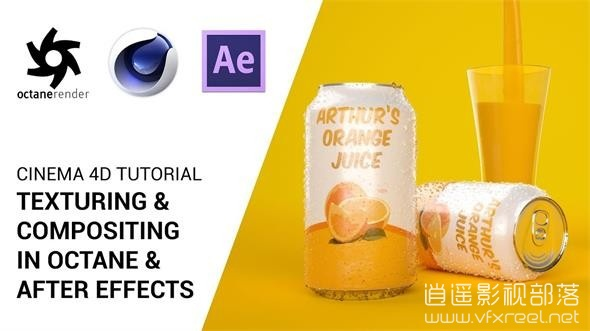 Cinema-4D-Tutorial-Juice-Commercial-in-Octane-Render C4D教程:易拉罐果汁材质渲染教程 Juice Commercial in Octane Render