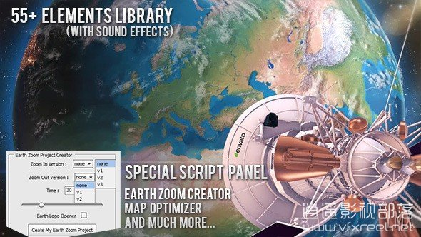 Earth-Zoom-Pro-Kit AE模板:宇宙穿梭地球缩放地点定位线条呼出介绍展示 Zoom On Earth Suite V2