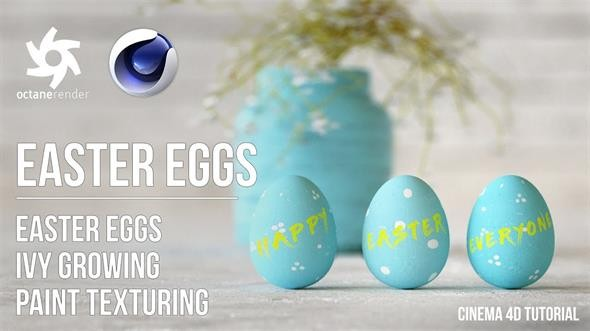 Cinema-4D-Tutorial-Easter-Egg-in-Octane-Render C4D教程:OC渲染器复活节彩蛋效果教程 Easter Egg in Octane Render