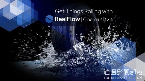Get-Things-Rolling-with-RealFlow-Cinema-4D-2.5 C4D教程:使用RealFlow Cinema 4D 2.5制作轮胎经过液体特效教程