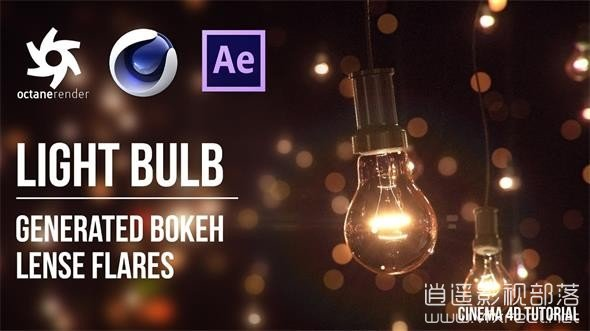Light-Bulb-in-Octane-Render-and-After-Effects AE/C4D教程:灯泡建模Octane Render渲染照明教程 Light Bulb in Octane Render