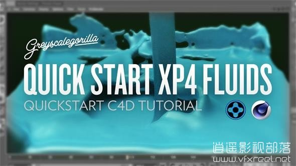 C4D教程:XP粒子流体模拟快速训练教程 Get Started With X-Particles Fluid