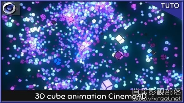 Motion-graphic-3D-Cubes-Animation-Cinema-4D C4D教程:3D方块粒子汇聚运动图形教程 Motion graphic 3D Cubes Animation