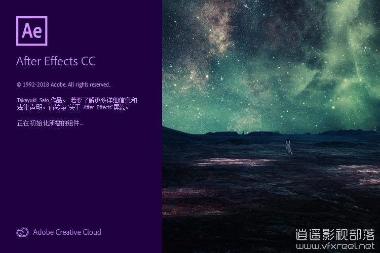 Adobe After Effects CC 2019 v16.1.3.5 Win/Mac 中英文多语言破解版