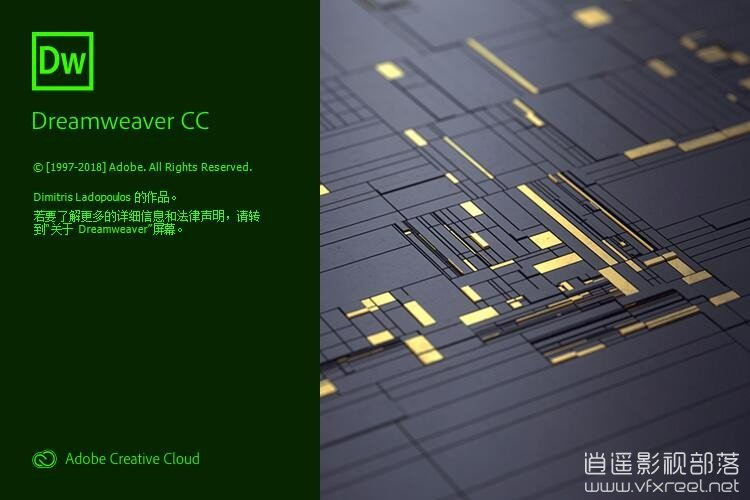 Adobe-Dreamweaver-CC-2019 Adobe Dreamweaver CC 2019 v19.1.0.11240 Win/Mac 中英文多语言破解版