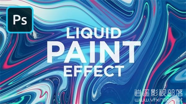 Liquid-Paint-Marbling-Effect-in-Photoshop PS教程:液体涂料大理石花纹效果教程 Liquid Paint Marbling Effect