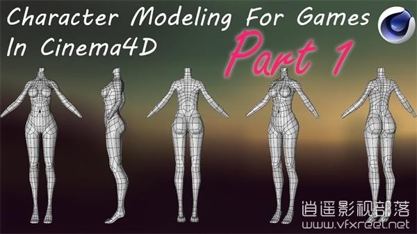 Character-Modeling-For-Games C4D教程:游戏女性角色基础建模教程 Character Modeling For Games