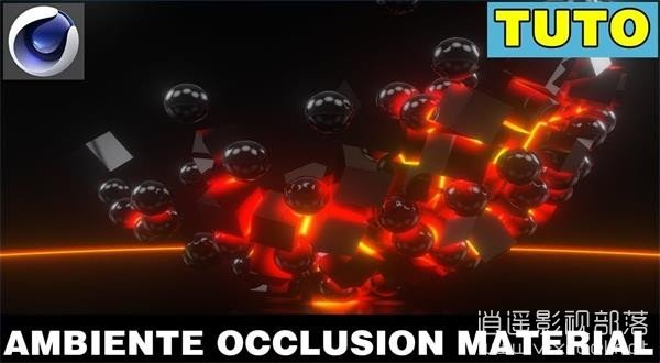 Ambiente-Occlusion-Cinema4D-material C4D制作环境光遮蔽特效教程 Ambient Occlusion Cinema4D material