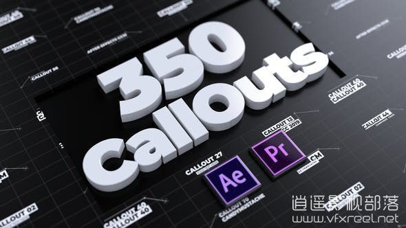 AE/Pr模板:350组时尚线条呼出产品介绍动画预设 CallOuts For Premiere and After Effects