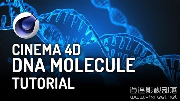 How-to-Create-a-DNA-Molecule-in-Cinema-4D-Free-Tutorial C4D制作科幻DNA分子模型材质动画教程 Create DNA Molecule in Cinema 4d