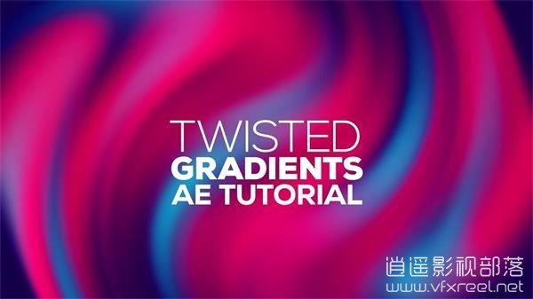 After-Effects-Tutorials-Twisted-Gradient-Backgrounds-in-After-Effects-No-Plugins AE制作漂亮扭曲渐变背景动画教程 Twisted Gradient Backgrounds in After Effects