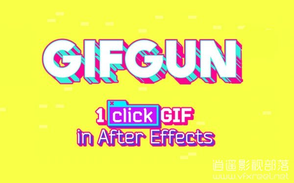 AE一键输出GIF动画脚本 Aescripts GifGun V1.7.15 for After Effects Win/Mac