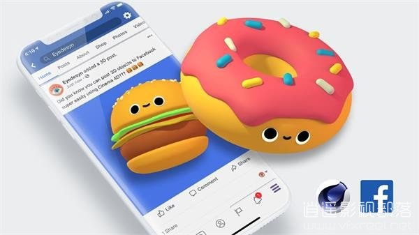 C4D教程:如何将3D对象发布到FB How to Post 3D Objects to Facebook