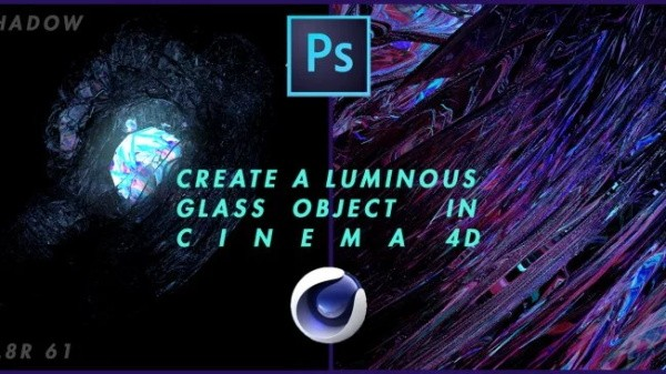 C4D和PS制作漂亮抽象玻璃质感特效教程 Create a luminous glass object in Cinema 4d