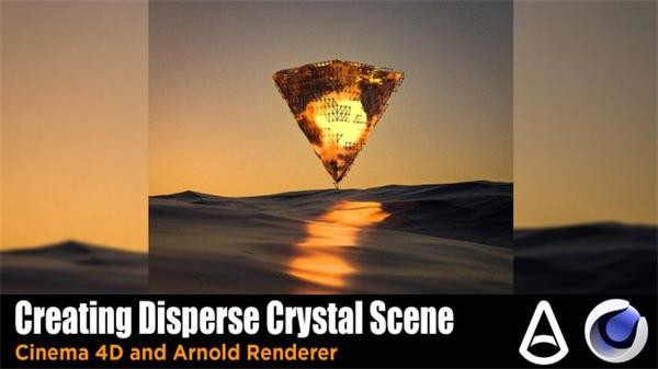 C4D使用Arnold渲染器创建水晶分散场景特效 Creating Crystal Disperse Scene In Cinema 4D and Arnold Renderer