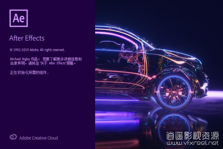 Adobe After Effects 2020 v17.1.3 Win/Mac AE 2020 中英文多语言破解版