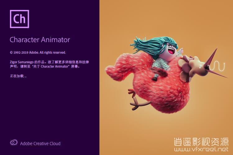 Adobe Character Animator 2020 v3.0.0.276 Win/Mac 中英文多语言破解版