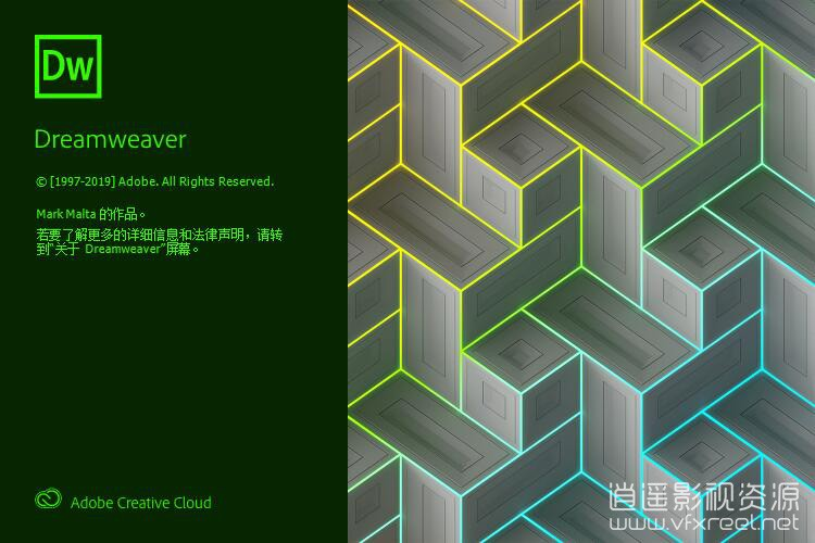 Adobe Dreamweaver 2020 v20.0.0.15196 Win/Mac 中英文多语言破解版