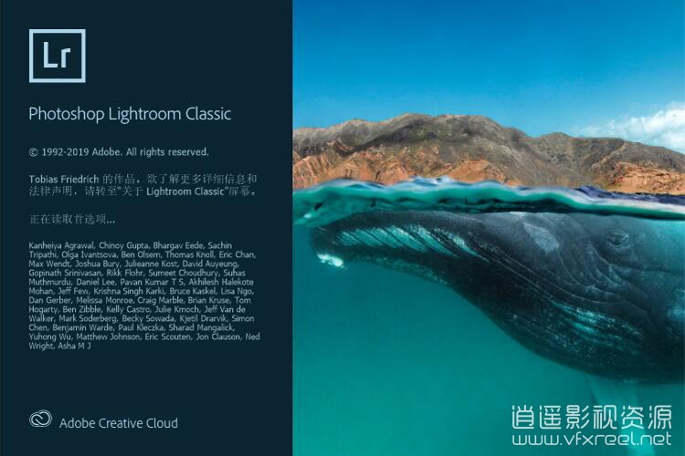 Adobe Lightroom Classic 2020 v9.4 Win/Mac 中英文多语言破解版