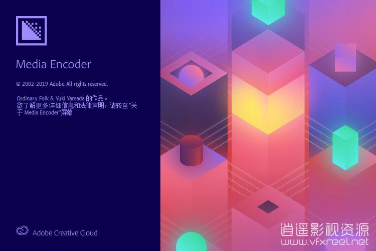 Adobe Media Encoder 2020 v14.3.2 Win/Mac 中英文多语言破解版
