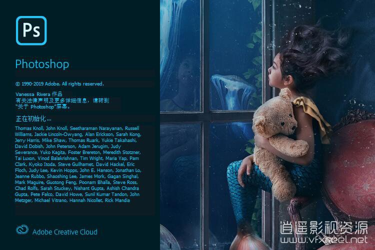 Adobe Photoshop 2020 v21.2.2 Win/Mac PS 2020 中英文多语言破解版